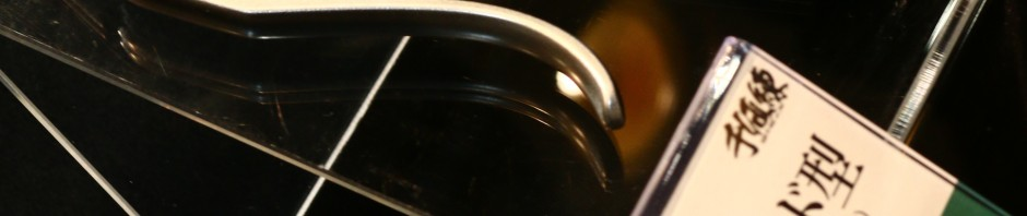 超硬質ブレード型 iPhone5/5sカバー 進撃の巨人 千値練|ワンフェス2014画像レポート