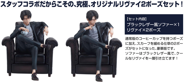 【予約】mensHdge technical statue No3 進撃の巨人 リヴァイ DX【2014年11月発売】 ユニオンクリエイティブ オンライン