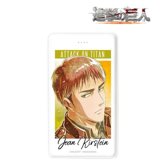ホビーストック新着!  進撃の巨人 ジャン Ani-Art モバイルバッテリー  新作グッズ情報