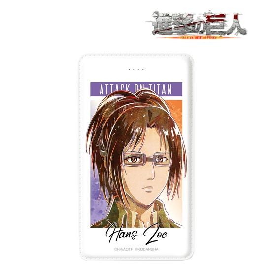 ホビーストック新着!  進撃の巨人 ハンジ Ani-Art モバイルバッテリー  新作グッズ情報